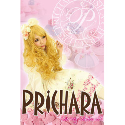 2014ss_prichara_catalog